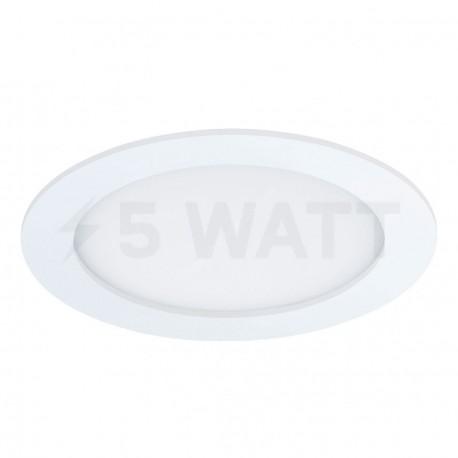 Стельовий світильник EGLO Fueva 1 (96165) - придбати