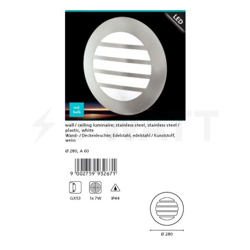 настенный уличный светильник Eglo City 2 93267 купить в украине интернет магазин 5watt