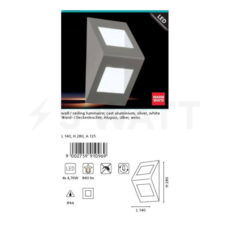 настенный уличный светильник Eglo Morino 91096 купить в