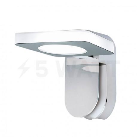 Настенный светильник EGLO Cabus (96936)