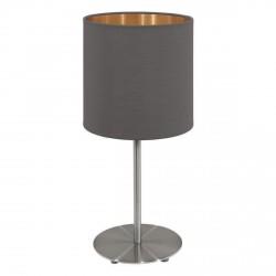 Настольная лампа EGLO Pasteri (95727)