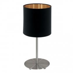 Настольная лампа EGLO Pasteri (95729)