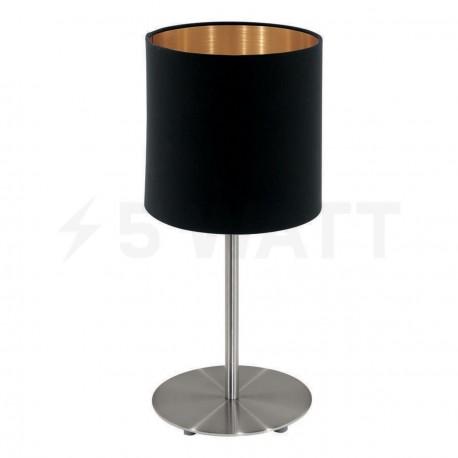 Настольная лампа EGLO Pasteri (95729) - купить