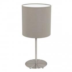 Настольная лампа EGLO Pasteri (31595)