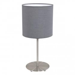 Настольная лампа EGLO Pasteri (31596)