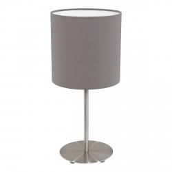 Настольная лампа EGLO Pasteri (31597)