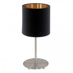 Настольная лампа EGLO Pasteri (94917)