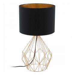 Настольная лампа EGLO Pedregal 1 (95185)