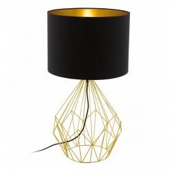 Настольная лампа EGLO Pedregal 1 (95186)