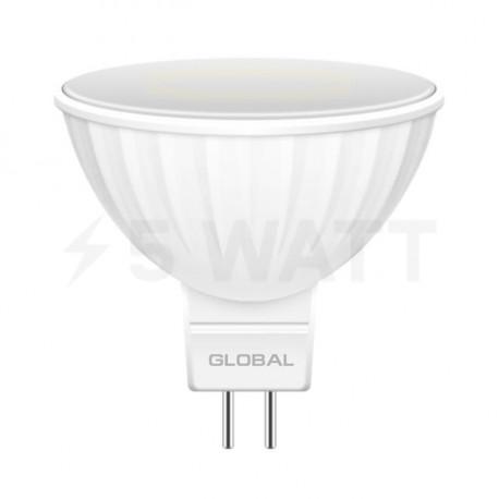 LED лампа GLOBAL MR16 3W 3000К 220V GU5.3 (1-GBL-111) - недорого