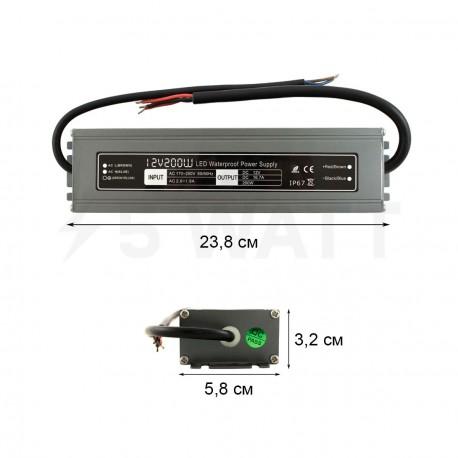 Блок питания BIOM Professional DC12 200W WBP-200 16,6А герметичный - в Украине