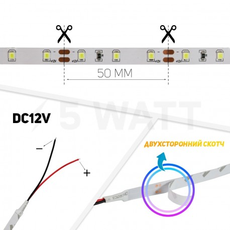 Светодиодная лента B-LED 3528-60 W белый, негерметичная, 1м - 5watt.ua