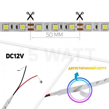 Світлодіодна стрічка B-LED 5050-60 W IP65 біла, герметична, 1м - магазин світлодіодної LED продукції