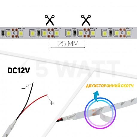 Світлодіодна стрічка B-LED 2835-120 W IP20 біла, негерметична, 1м - 5watt.ua