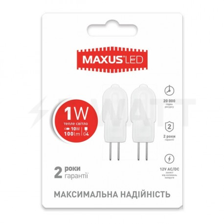 Набор LED ламп MAXUS G4 1W 3000K 12V AC/DC (2-LED-205) - купить