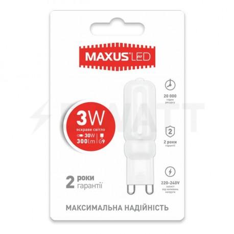 LED лампа MAXUS G9 3W 4100K 220V (1-LED-204) - купить