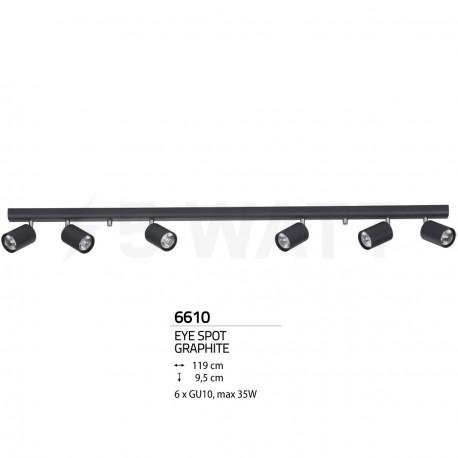 Стельовий світильник NOWODVORSKI Eye Spot Graphite 6610 - недорого
