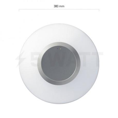 Светильник LED Intelite 1-SMT-003 40W 3000-6500K (1-SMT-003) - недорого