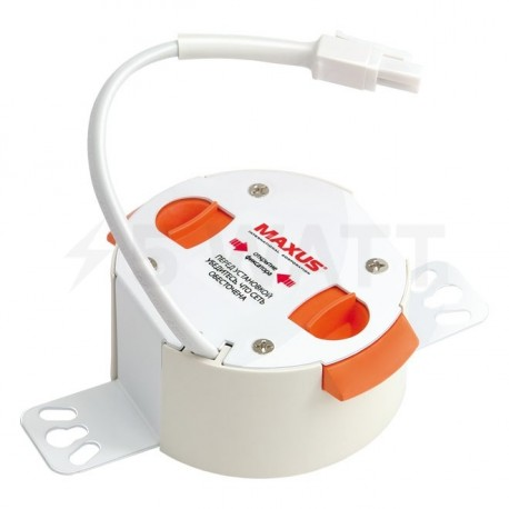 Світильник LED Intelite 1-SMT-101R 50W 3000-6000К (1-SMT-101R) - магазин світлодіодної LED продукції