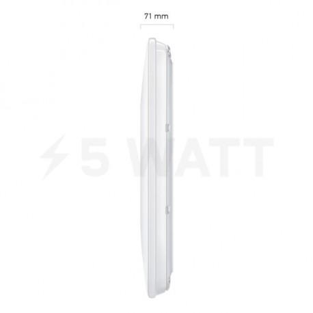 Світильник LED Intelite 1-SMT-101 50W 3000-6000К (1-SMT-101) - в Україні