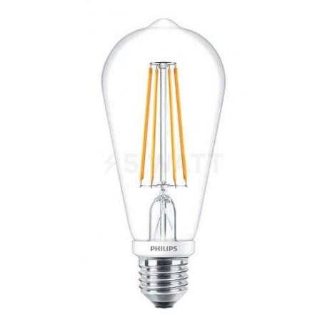 LED лампа PHILIPS LEDClassic ST64 7-70W E27 2700K WW CL D Filament(929001228608) - недорого