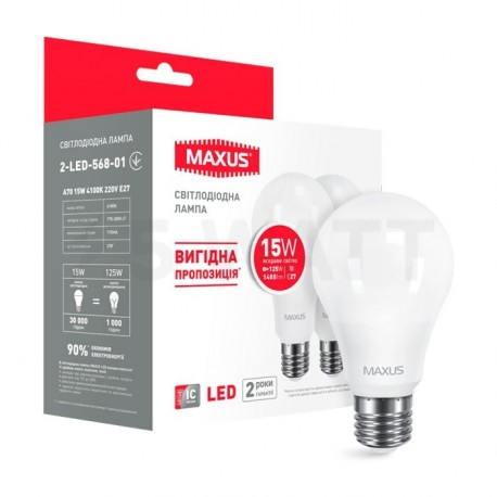 Набор LED ламп MAXUS A70 15W 4100K E27 по 2 шт. (2-LED-568-01)