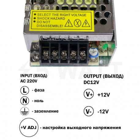 Блок питания OEM DC12 60W 5А TR-60-12 - в Украине