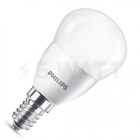 LED лампа PHILIPS CorePro LEDluster ND P45 4-25W E14 4000K (929001205702) - придбати