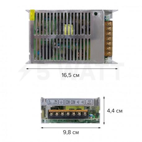 Блок живлення OEM DC12 150W 12,5А TR-150-12 - недорого