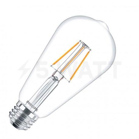 LED лампа PHILIPS LEDClassic ST64 4-50W E27 2700K WW Filament(929001237308)