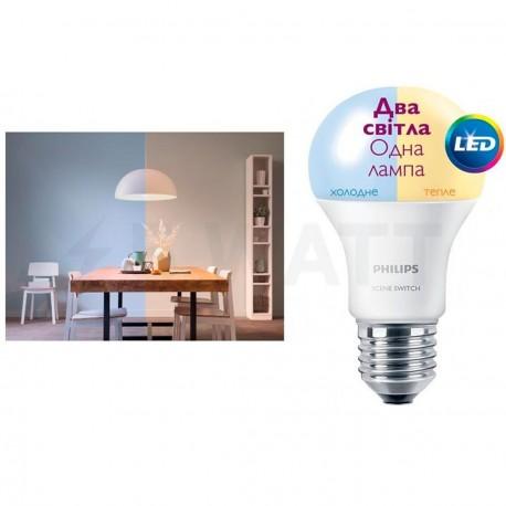 LED лампа PHILIPS Scene Switch LED A60 9,5-60W E27 3000/6500K (929001155937) - в Украине