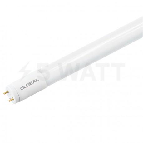 LED лампа T8 GLOBAL 600mm 8W 4000K G13 glass(1-GBL-T8-060M-0840-03) - купить