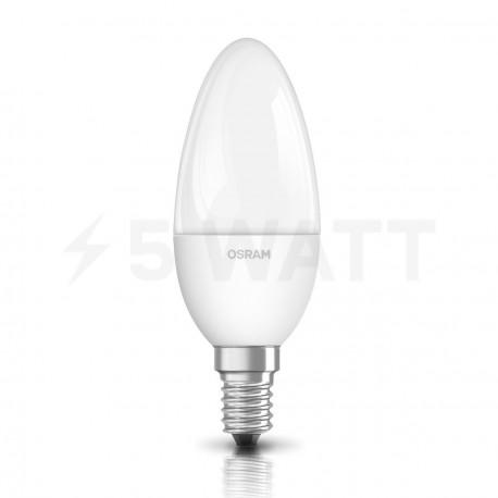 LED лампа OSRAM LED GLS Bulb 6W E14 2700K FR DIM 220-240V(4052899961784)