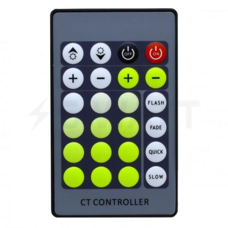 Контролер W/WW OEM 6A CT-IR-24 - в Україні