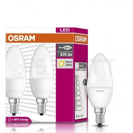 Набор LED ламп OSRAM LED Star Classic B40 6W E14 2700K FR 220-240V(4052899947566) - недорого