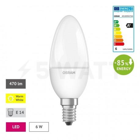 Набор LED ламп OSRAM LED Star Classic B40 6W E14 2700K FR 220-240V(4052899947566) - в Украине