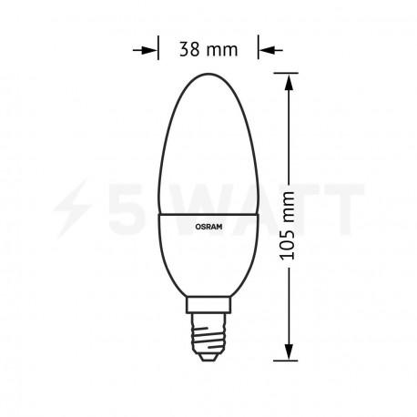 Набор LED ламп OSRAM LED Star Classic B40 6W E14 2700K FR 220-240V(4052899947566) - в интернет-магазине