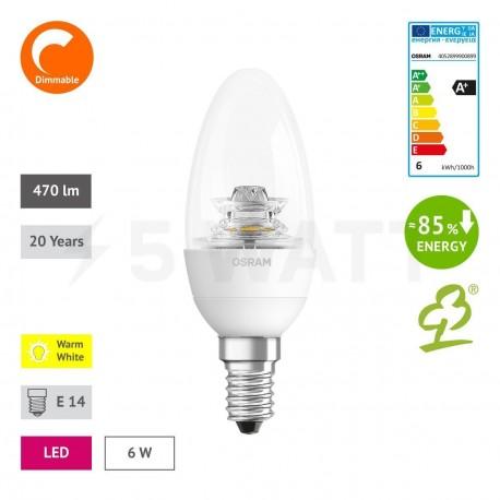 LED лампа OSRAM LED Super Star Classic B40 6,5W E14 2700K CL DIM 220-240V(4052899900899) - в интернет-магазине
