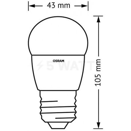 LED лампа OSRAM LED Super Star Classic P40 6,5W E27 2700K FR DIM 220-240V(4052899900912) - в інтернет-магазині
