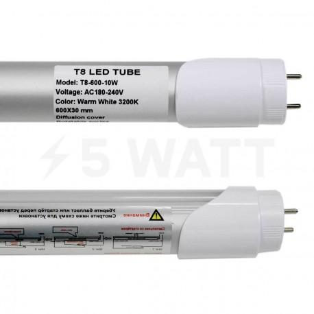 Світлодіодна лампа Biom T8-600-10W WW 3500К G13 матова - в інтернет-магазині