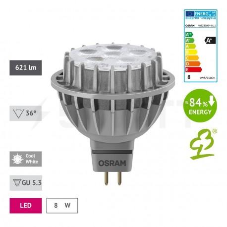 LED лампа OSRAM LED Star MR16 8W GU5.3 4000K 230V(4052899944411) - в Україні