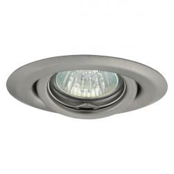 Точковий світильник KANLUX Ulke CT-2119-C/M (349)