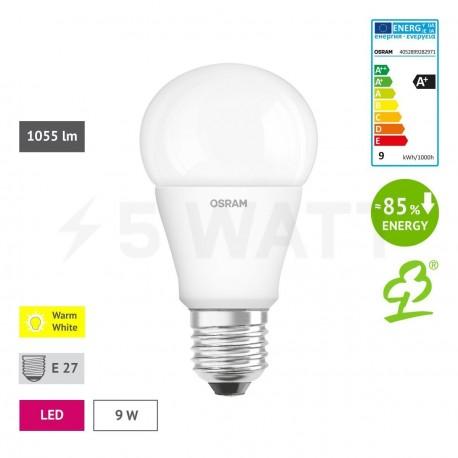 LED лампа OSRAM LED Star Classic A75 9W E27 2700K CL 220-240V (4052899282971) - в інтернет-магазині