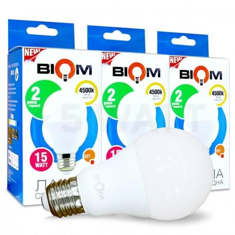 LED лампа MAXUS MR16 7W 4100K 220V GU5.3 (1-LED-722) - придбати
