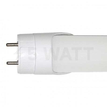 Світлодіодна лампа Biom T8-1200-18W WW 3500К G13 матова - недорого