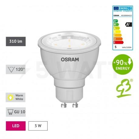 LED лампа OSRAM LED Star GU10 5W 2700K (4052899944237) - в интернет-магазине