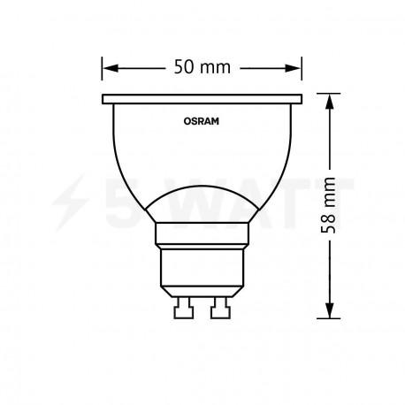 LED лампа OSRAM LED Star GU10 5W 2700K (4052899944237) - магазин светодиодной LED продукции