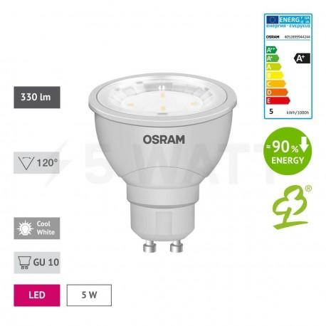 LED лампа OSRAM LED Star GU10 5W 4000K 220-240V(4052899944244) - в Україні