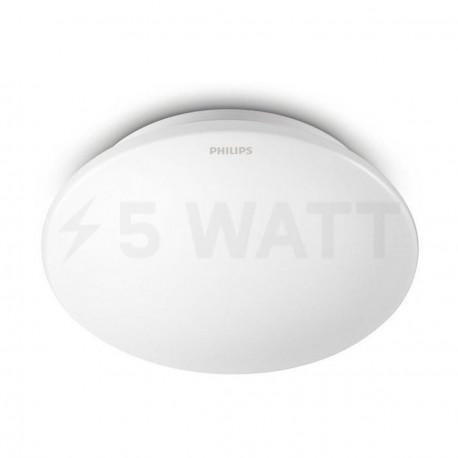 Світильник світлодіодний PHILIPS 33361 LED 6W 6500K White накладной круглый (915004478601) - придбати