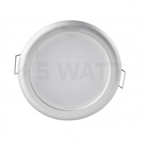 Світильник світлодіодний PHILIPS 66021 LED 5.5W 4000K Silver вбудований круглий (915005136301) - в інтернет-магазині
